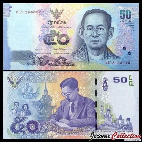 Thailande Billet De 50 Baht 2017 P131a
