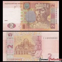 UKRAINE - Billet de 2 Hrivni - Prince Yaroslav - 2013 P117d