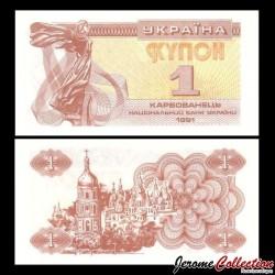 UKRAINE - Billet de 1 Karbovanets - 1991