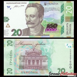 UKRAINE - Billet de 20 Hriven - 160e anniversaire d'Ivan Franko (1856-2016) - 2016