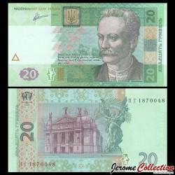 UKRAINE - Billet de 20 Hriven - 2011