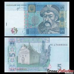UKRAINE - Billet de 5 Hriven - 2013