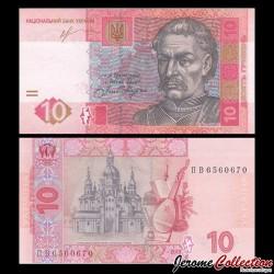 UKRAINE - Billet de 10 Hriven - 2013