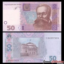 UKRAINE - Billet de 50 Hriven - 2014