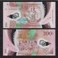 VANUATU - Billet de 200 Vatu - Polymer - 2014 P12a