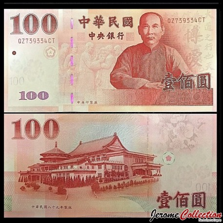 TAIWAN - Billet de 100 Yuan - 2001