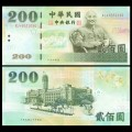 TAIWAN - Billet de 200 Yuan - 2001 P1992