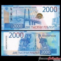 RUSSIE - Billet de 2000 Roubles - 2017