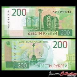 RUSSIE - Billet de 200 Roubles - 2017 P276a
