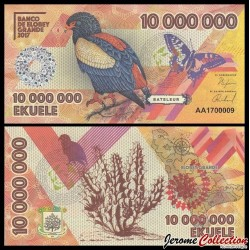 ELOBEY GRANDE - Billet de 10000000 Ekuele - Oiseau Bateleur des savanes - 2017