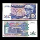 ZAIRE - Billet de 100 Zaïres - 14.10.1988