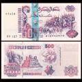 ALGERIE - Billet de 500 Dinars - 06.10.1998 P141b