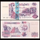 ALGERIE - Billet de 500 Dinars - 06.10.1998