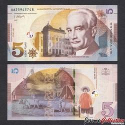 GEORGIE - Billet de 5 Lari - Ivane Javakishvili - 2017 P77a