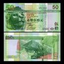 HONG KONG - HSBC - Billet de 50 DOLLARS - 2009