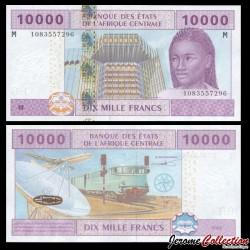 CENTRAFRIQUE - Billet de 10000 Francs - 2002 P310m3