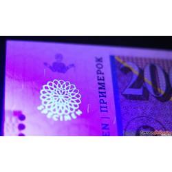 MACEDOINE DU NORD - Billet de 2000 Dinara - Eglise St. George - SPECIMEN - 2013