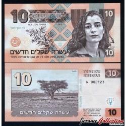 ISRAEL- Billet de 10 New Shekels - Agent Ziva David- SPECIMEN - 2015
