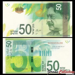 ISRAEL - Billet de 50 New Shekels - 2014