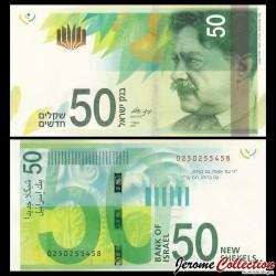 ISRAEL - Billet de 50 New Shekels - 2014 P66b