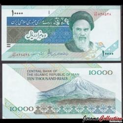 lRAN - Billet de 10000 Rials - 1992 / 2016