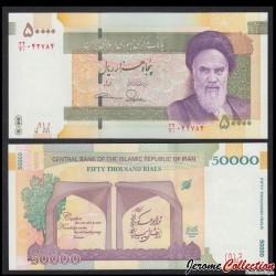 lRAN - Billet de 50000 Rials - 80ème anniversaire de l'université de Téhéran - 2014