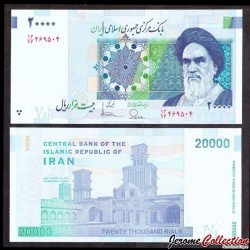 lRAN - Billet de 20000 Rials - 2014