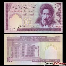 IRAN - Billet de 100 Rials - 1985 / 2005