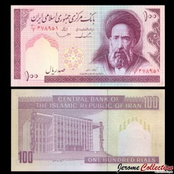lRAN - Billet de 100 Rials - 1985 / 2005