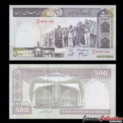 IRAN - Billet de 500 Rials - 2003 / 2009