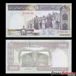 lRAN - Billet de 500 Rials - 2003 / 2009