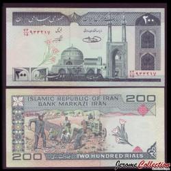 lRAN - Billet de 200 Rials - 1982 / 2005