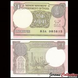 INDE - Billet de 1 Roupie - 2015