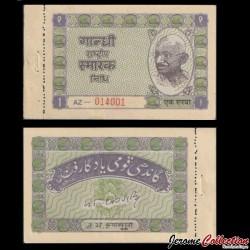 INDE - Billet de 1 Roupie - Gandhi Smarak Nidhi - 1951