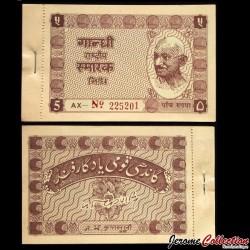 INDE - Billet de 5 Roupies - Gandhi Smarak Nidhi - 1951
