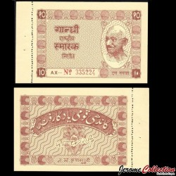INDE - Billet de 10 Roupies - Gandhi Smarak Nidhi - 1951