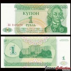 TRANSNISTRIE - Billet de 1 Rouble - 1994 P16a