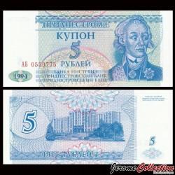 TRANSNISTRIE - Billet de 5 Roubles - 1994