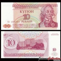 TRANSNISTRIE - Billet de 10 Roubles - 1994 P18a