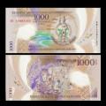 VANUATU - Billet de 1000 Vatu - Polymer - 2014 P13a