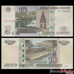 RUSSIE - Billet de 10 Roubles - 2004