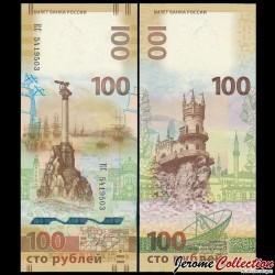 RUSSIE - Billet de 100 Roubles - Réunification de la Crimée avec la Russie - 2015