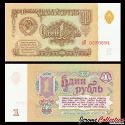 Russie / Union Soviétique / CCCP - Billet de 1 Rouble - 1961 P222a