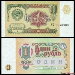 RUSSIE / Union Soviétique / CCCP - Billet de 1 Rouble - 1991 P237a