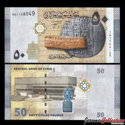 SYRIE - Billet de 50 Pounds - 2009
