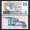 SINGAPOUR - Billet de 1 DOLLAR - Sterne diamant - 1976 P9a