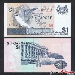 SINGAPOUR - Billet de 1 DOLLAR - Sterne diamant - 1976