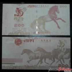 CHINE - Billet de 200 Yuan - Année Lunaire Chinoise du Cheval - 2014