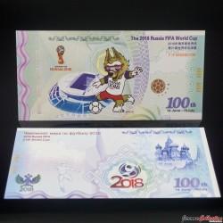 CHINE - Billet de 100 Yuan - Coupe du Monde de Football - Russie - 2018