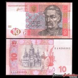 UKRAINE - Billet de 10 Hriven - 2011